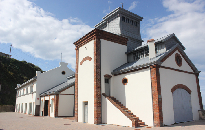 Museo de la Mina de Arnáu